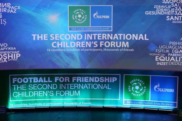 Gazprom 2nd Forum Football for Friendship 2014